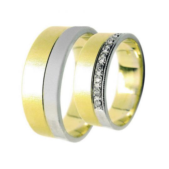 Snubní prsteny Lucie Gold Charlotte S-206, materiál bílé, žluté zlato 585/1000, zirkon, váha: průměr