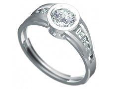 Zásnubní prsten Dianka 814, materiál bílé zlato 585/1000, 1 x zirkon 6.0mm, 6 x zirkon 2.2 - 1.75mm,